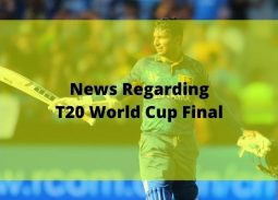News about t20 final